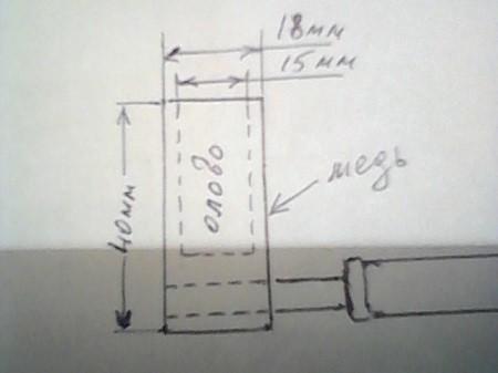 Схема паяльника для пайки скруток