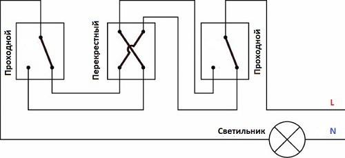 как собрать схему проходного выключателя из трех мест