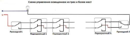 Схема проходного выключателя из трех мест-8