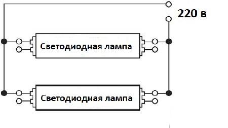 Как переделать люминесцентный светильник  6