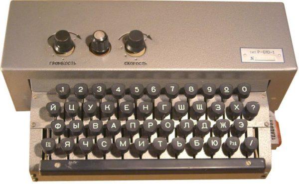 телеграфный датчик кода морзе