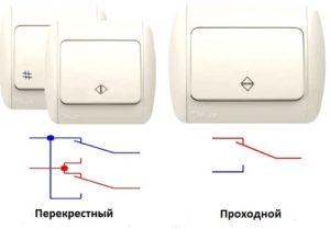 Схема проходного выключателя из трех мест