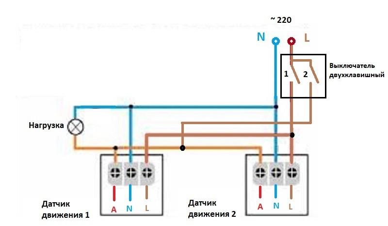 Статья отом как подключить два датчика движения на один светильник