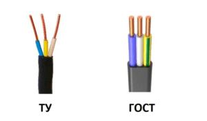 В чем отличие кабеля ГОСТ от ТУ