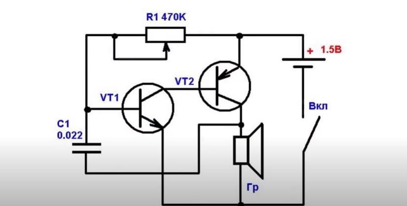 простой звуковой генератор