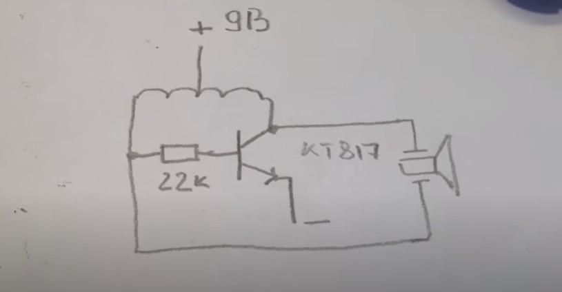 генератор звуковой частоты для телеграфного ключа